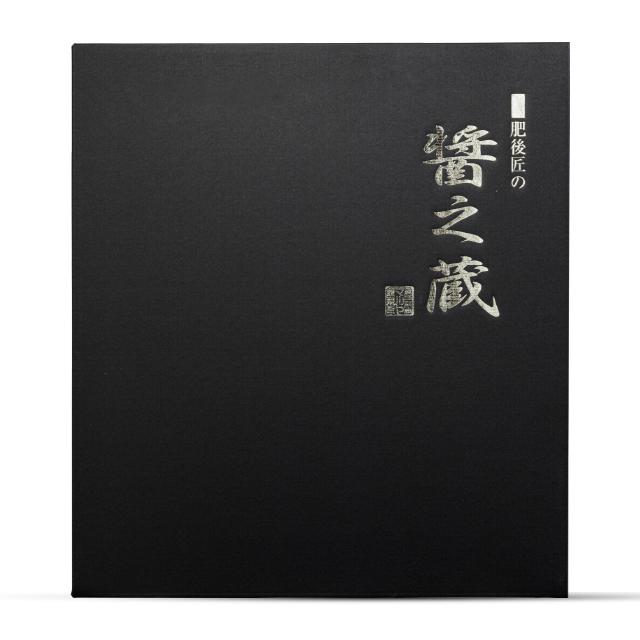 ネット限定【醤の蔵】選べる3本セット(送料無料)